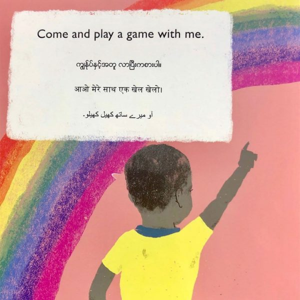 Play a Game With Me Book Internal Page